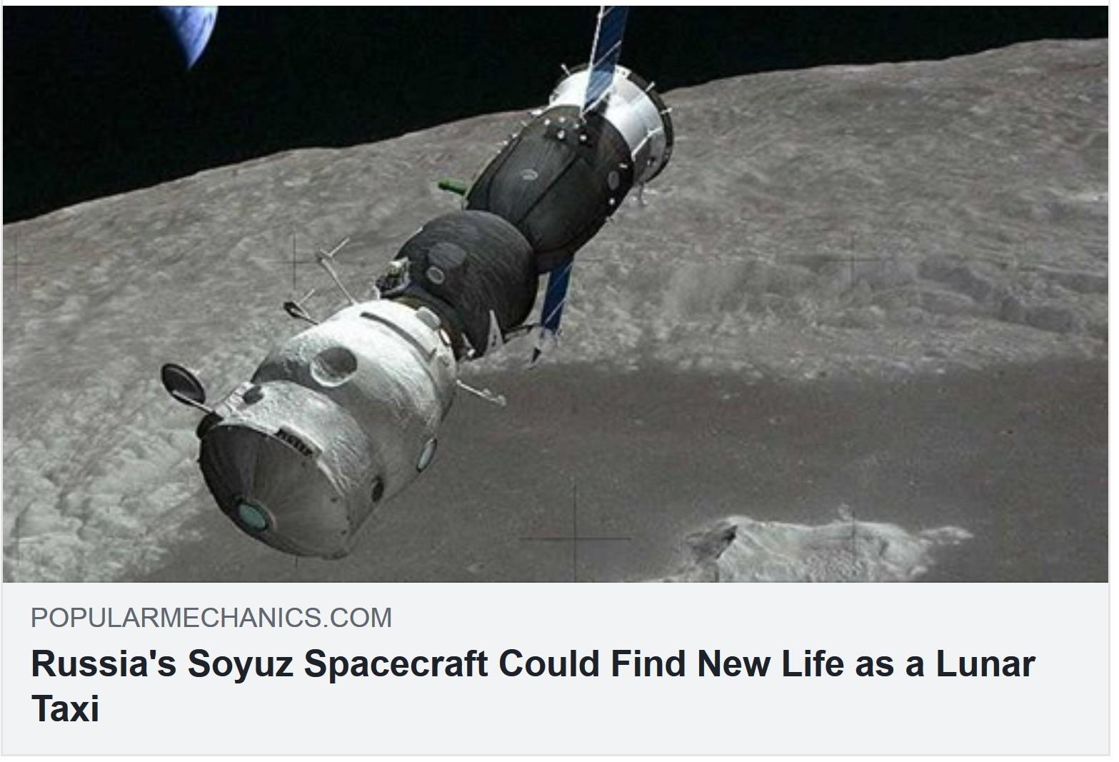 spacecraft found on moon - HD1567×1067